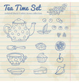 A set of party objects for tea time hand drawn vector image vector image