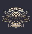 shooting club logo with guns two crossed shotguns vector image