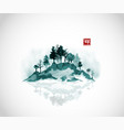 island with forest trees in fog traditional vector image