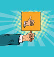 hand thumb up like a gesture or hitchhiking vector image