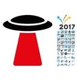 Ufo Ray Icon with 2017 Year Bonus Symbols vector image