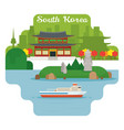 south korea travel and attraction landmarks vector image