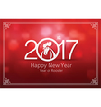 chinese new year 2017 7 vector image