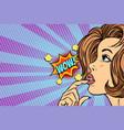 wow woman thinks pop art retro vector image