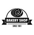 bakery shop logo simple black style vector image