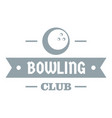 bowling logo simple gray style vector image