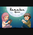 muslim boy and girl reading books vector image