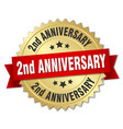 2nd anniversary round isolated gold badge vector image