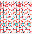 cute seamless pattern with music notes and hearts vector image