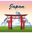 japanese culture architecture icon vector image