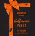 halloween party poster with black gift box vector image