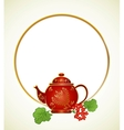 Cute teapot with floral design vector image