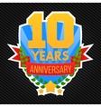 Anniversary emblem template vector image