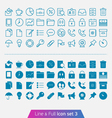Business and Office set 3 vector image
