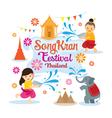 Songkran Festival Kids Playing Water vector image