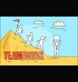teamwork big image depicted on vector image