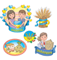 Ukrainian images vector image
