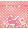 greeting card with birthday vector image