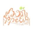 Bon Appetit hand lettering Orange text on white vector image