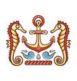 seahorse seahorse icon vector image