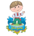 Ukrainian Kozak vector image vector image