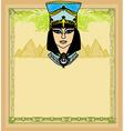 Egyptian queen Cleopatra frame vector image
