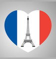 eiffel tower with heart vector image