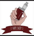 vape shop icon and letters vector image
