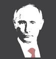 Russian president vladimir putin flat vector image