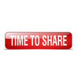 time to share red square 3d realistic isolated web vector image