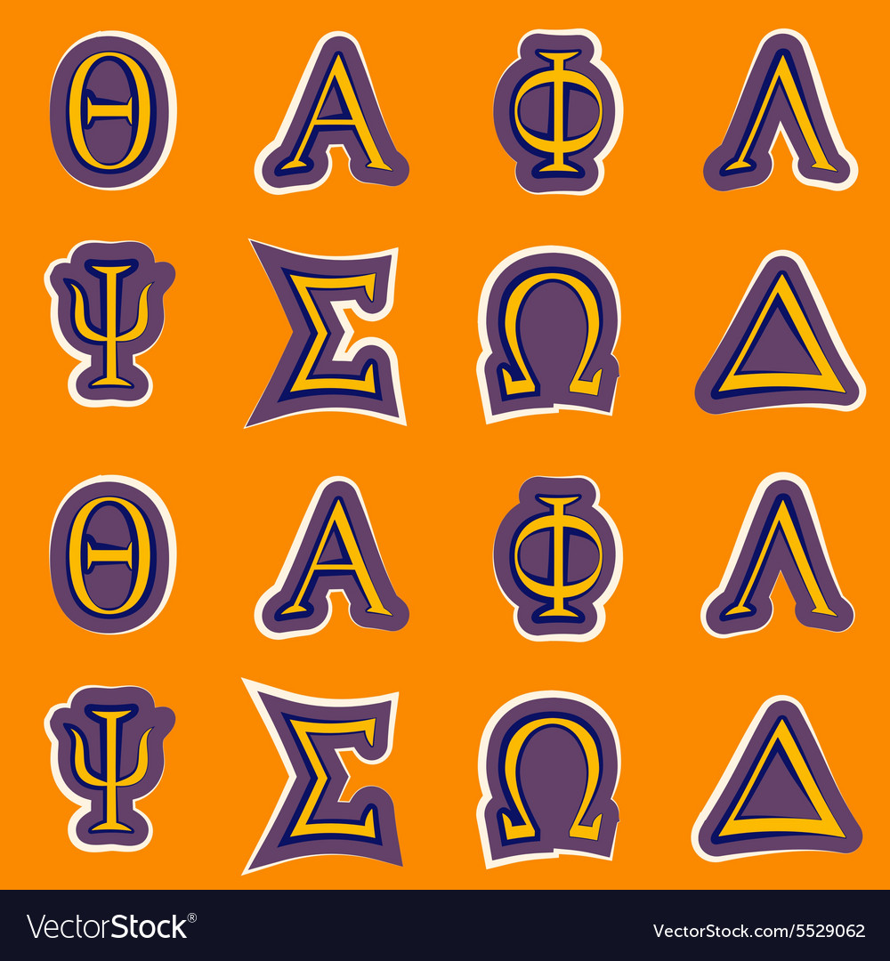 Seamless background with greek alphabet vector