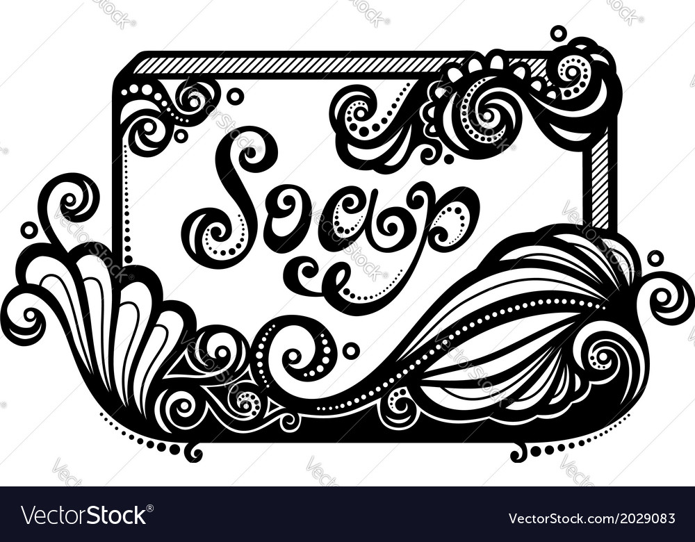 Ornate bar of soap vector
