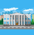 bank building with city skylines behind vector image vector image