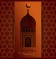 eid al-adha mubarak muslim holiday vector image