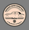 design auto company retro label vector image