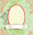 Easter egg made of flowers EPS10 vector image