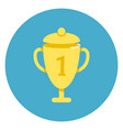 golden cup icon on round blue background vector image