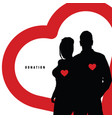 Donation with couple silhouette in color vector image