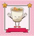 Kawaii ramen soup chinese food card banner vector image