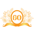 60th anniversary banner vector image