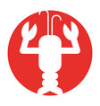 cute lobster sealife character vector image