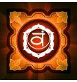 chakra symbol vector image