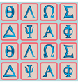 seamless background with greek alphabet vector image