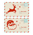 mail to santa cards vector image
