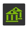 Banks icon vector image