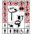 toilet's symbol vector image