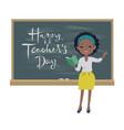 teachers day greeting card afro-american teacher vector image