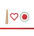 love sushi icon vector image