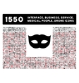 Privacy Mask Icon and More Interface Business vector image