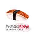 anago sushi vector image